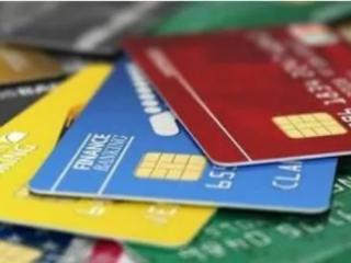 你知道信用卡怎么提额吗?这几个方法提额很简单 技巧,信用卡提额,信用卡提额技巧