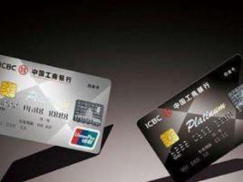 工商银行信用卡展期是什么意思?不小心点到展期怎么办? 问答,工商银行信用卡,工商银行信用卡展期