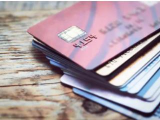 广发银行车主卡有什么优惠,年费多少? 优惠,广发银行车主卡,广发银行车主卡优惠