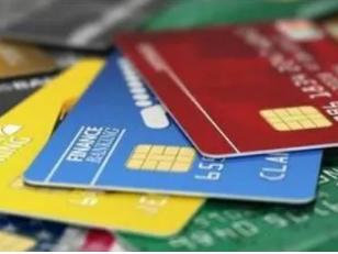 门槛低、权益不错、下卡额度高的信用卡是什么卡? 推荐,信用卡推荐,信用卡申请