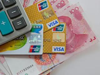 光大银行信用卡看电影随机立减优惠活动规则是什么? 优惠,信用卡优惠,光大银行信用卡优惠