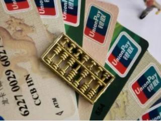 光大银行信用卡购离岛免税活动规则是什么? 优惠,信用卡优惠,光大银行信用卡优惠