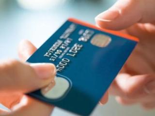 工行信用卡安全服务,免费账户安全险 安全,信用卡安全,工商银行信用卡