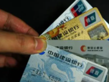 因为逾期被银行强制销卡了怎么办?有什么影响? 资讯,信用卡,因逾期被银行强制销卡