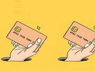 信用卡个性化分期怎么与银行协商?信用卡个性化分期需要注意哪些 资讯,信用卡个性化分期,信用卡怎么账单分期