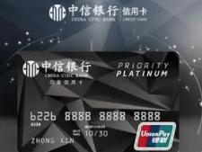 你知道为什么你的中信信用卡面签会被拒吗?可能是这几个原因 资讯,中信信用卡,信用卡面签被拒原因