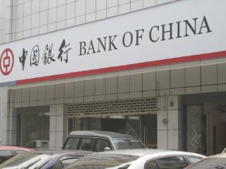 中国银行信用卡用几个月可以提额?固定额度怎么提升? 技巧,中国银行信用卡提额,信用卡提额技巧