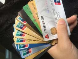 新手速看!这些信用卡的优惠活动一定要知道! 优惠,信用卡,信用卡优惠活动大全