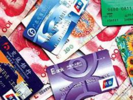 为什么用云闪付刷卡三次1000会被封卡?是什么原因造成的? 资讯,信用卡,云闪付刷卡为什么封卡