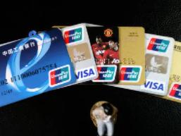 你知道为什么信用卡借钱要支付手续费吗?快来看看吧 资讯,信用卡分期,信用卡分期手续费