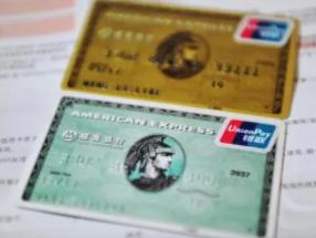 信用卡还款显示负数是什么意思?对个人征信有影响吗? 资讯,信用卡,信用卡还款负数