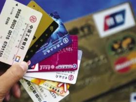 信用卡支付超过该商户支持的限额是什么意思?新手速看! 资讯,信用卡,信用卡支付超过限额