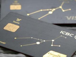 双十二你会刷信用卡吗?如何安全的刷中信信用卡呢 安全,信用卡安全,中信信用卡