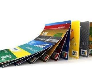 信用卡为什么会被降额,降额会不会影响个人征信? 资讯,信用卡降额,个人征信