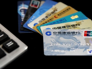 申请信用卡有年龄限制吗?年龄要求是多少呢?一起看看吧! 攻略,办信用卡有年龄要求吗,申请信用卡年龄要求