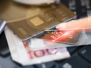 交通银行信用卡的优点是什么?使用交通银行信用卡有什么注意事项 攻略,信用卡用卡攻略,交通银行信用卡攻略