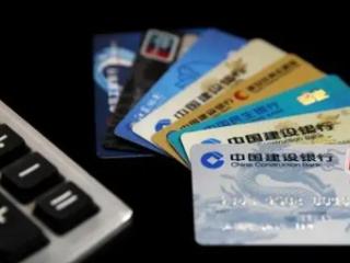 信用卡每笔消费都会记录在个人征信上吗?个人征信上一般记录什么 资讯,个人征信,信用卡征信