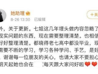 李子柒报警背后真相曝光,网友:人红是非多 李子柒