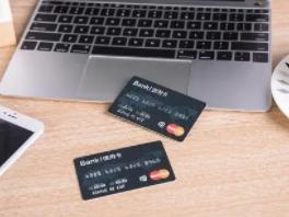 信用卡刷卡6次免年费包括淘宝的消费吗?怎么样才算6次? 资讯,信用卡,信用卡刷卡免年费