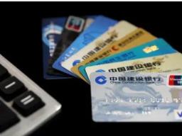 为什么信用卡手机银行不能转账?是什么原因造成的? 资讯,信用卡,信用卡手机银行转诊
