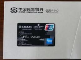 你知道民生奈雪的茶联名信用卡有哪些权益吗?一起来看看吧 优惠,民生信用卡,民生联名信用卡的权益