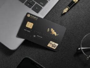你知道中信银行开年牛气冲天信用卡有哪些权益吗?快来看看吧 优惠,中信信用卡,中信信用卡权益