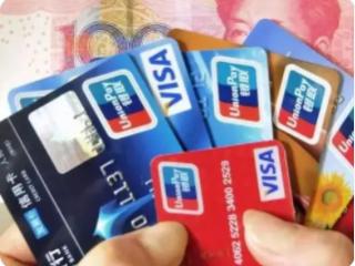 可以用短信方式提额的银行信用卡有哪些,怎么操作? 攻略,信用卡提额方法,信用卡短信提额,信用卡提额