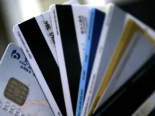 逾期多久会成为呆账?呆账和逾期的区别是什么? 资讯,信用卡逾期,信用卡征信