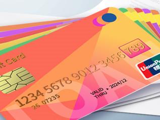 为什么没有逾期也办不了信用卡呢?看看以下分析了解一下吧! 攻略,没有逾期办不了信用卡,为什么没逾期不能办卡