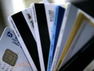 浦发银行加速积分信用卡怎么样?额度是多少呢? 推荐,浦发银行卡,加速积分信用卡