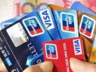 浦发银行信用卡值得办理吗?浦发银行的卡好用吗? 推荐,浦发信用卡,浦发信用卡好不好