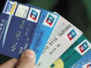 信用卡短信提额有什么注意事项? 技巧,信用卡提额,信用卡短信提额