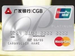 你知道广发银行中铁联名卡最新活动有哪些吗?一起来看看吧 优惠,广发中铁联名卡,广发中铁联名卡的活动