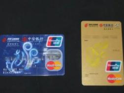 中信银行信用卡的这些优惠活动你都知道吗?一起来看看吧 优惠,中信信用卡,中信信用卡优惠活动