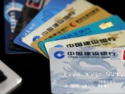 想要信用卡额度高,这些技巧一定要掌握! 资讯,信用卡,信用卡高额度的技巧