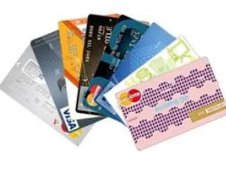 资质好的用户办信用卡去网点还是网申?哪种方式更好? 资讯,信用卡,资质好办信用卡哪种好