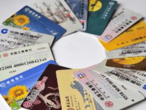 信用卡的证件过期了没有更新是不是就不能用了?新手速看! 资讯,信用卡,信用卡证件过期没更新