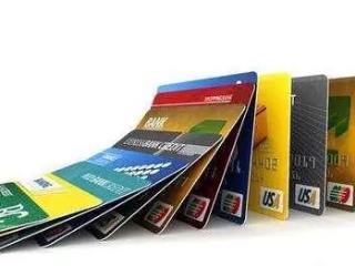 唯品会联名信用卡哪个银行的最划算? 推荐,唯品会信用卡,唯品会联名信用卡权益