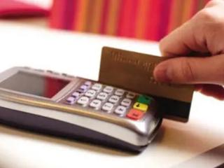 招行信用卡溢缴款怎么转出来呢?有什么方法? 攻略,信用卡溢缴款,招行信用卡