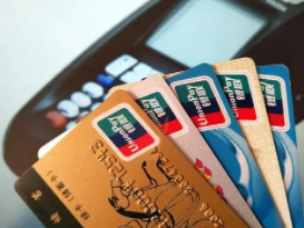 为什么微信不要绑定信用卡?你是否有这些顾虑? 资讯,信用卡,信用卡绑定微信的顾虑