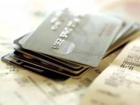 不小心把信用卡额度永久调低了,还能调回来吗? 资讯,信用卡,信用卡额度永久调低