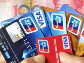 信用卡长期不用降低额度了怎么办?还能恢复吗? 资讯,信用卡,信用卡长时间不用降额