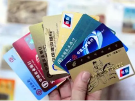 2021年哪家银行的信用卡分期手续费低?一起来看看吧 资讯,信用卡,银行信用卡分期手续费