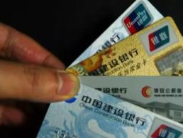 202年网上申请信用卡攻略,有想法的快来看看吧! 资讯,信用卡,网上申请信用卡攻略