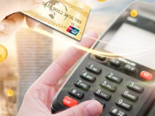 信用卡刷卡手续费该怎么算呢?一万扣多少手续费?一起看看吧! 攻略,信用卡手续费怎么算,信用卡刷卡怎么收费