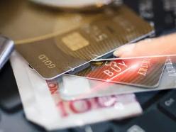 为什么能贷款却不能申请信用卡呢?通常原因是什么? 资讯,信用卡申请注意事项,能贷款不能申卡原因