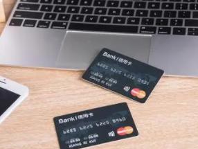信用卡中的呆账究竟该怎么处理呢?能够协商还本金吗? 安全,信用卡,银行信用卡呆账