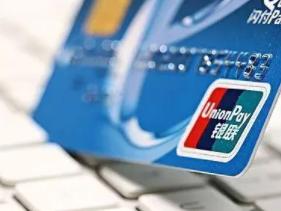 你清楚信用卡线上和线下消费的区别吗?看完你就清楚了! 问答,信用卡,线上和线下消费的区别