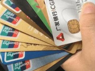 拥有浦发银行信用卡的你,了解过该行信用卡分期的条件吗? 问答,浦发银行,浦发信用卡分期