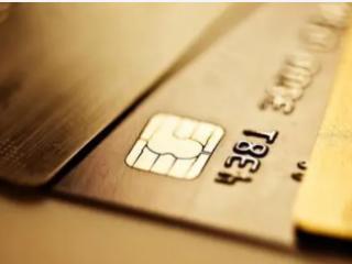 外资银行信用卡有什么特点?适合什么人办理? 资讯,外资银行信用卡